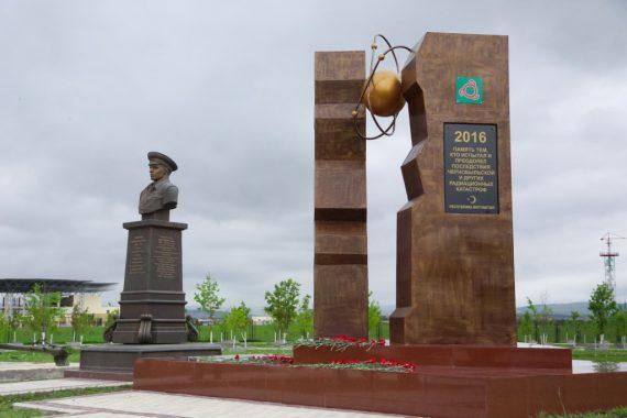 shernobil2