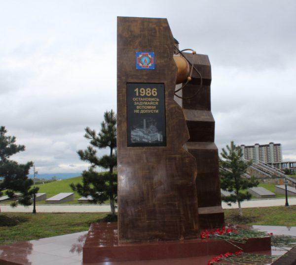 shernobil4